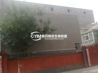 宁夏-银川-兴庆区仓库出租