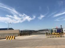 新疆/乌鲁木齐/头屯河区仓库其它