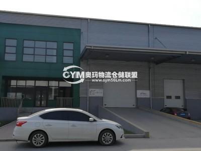吉林-长春-经济开发区仓库出租