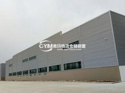 河北-邯郸-邯山区仓库出租