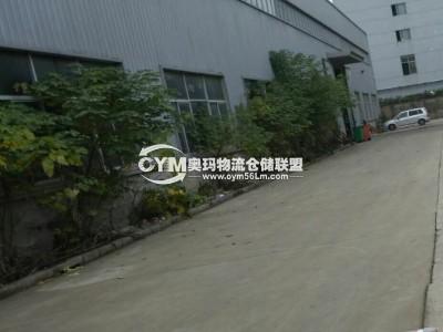 上海-上海-宝山区仓库出租