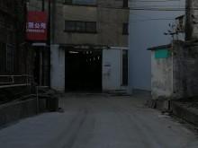 广西/柳州/柳南区仓库出租