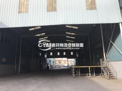 天津-天津-西青区仓库出租
