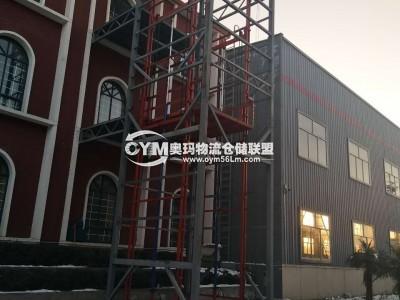 钢架结构升降机