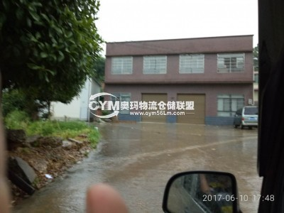 湖南-长沙-岳麓区仓库出租