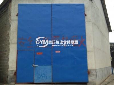 湖南-长沙-长沙县仓库出租