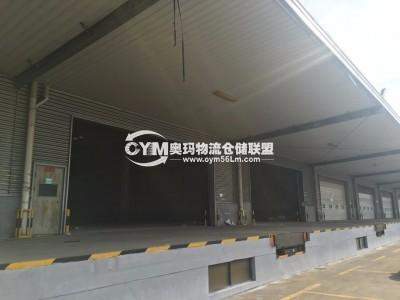 浙江-宁波-慈溪市仓库出租