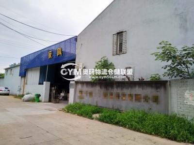 浙江-宁波-镇海区仓库出租