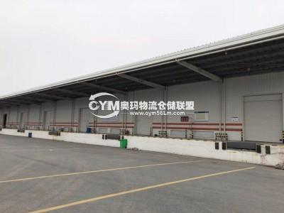 江苏-扬州-邗江区仓库出租