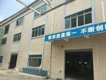 广东/东莞/大朗镇仓库出租