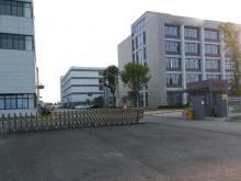 四川/成都/高新区仓库其它