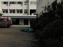 浙江/宁波/江北区仓库其它
