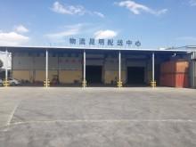 云南/昆明/呈贡区仓库出租