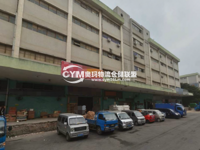 广东-深圳-罗湖区仓库出租
