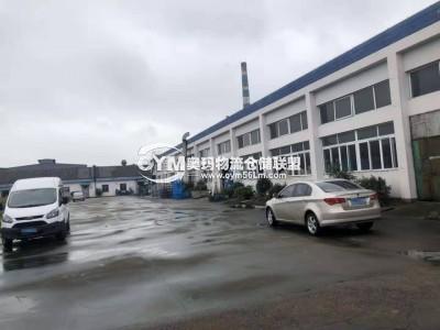 浙江-宁波-余姚市仓库出租