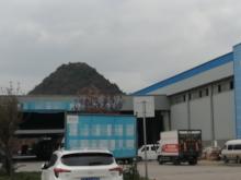 贵州/贵阳/观山湖区仓库其它