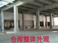 浙江/杭州/萧山区仓库出租