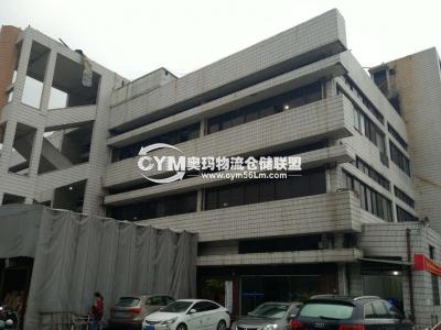 浙江-温州-龙湾区仓库出租
