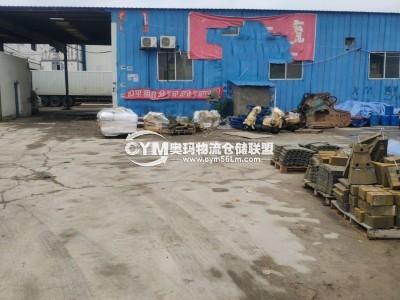河南-郑州-经济开发区仓库出租