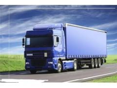 某公司2019年度货物运输服务项目招标公告